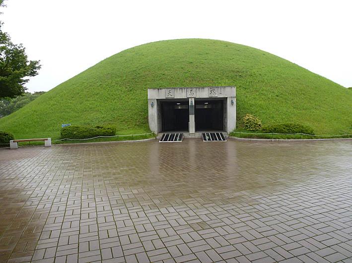 Den himmelska hästens grav. Gyeongju (U)