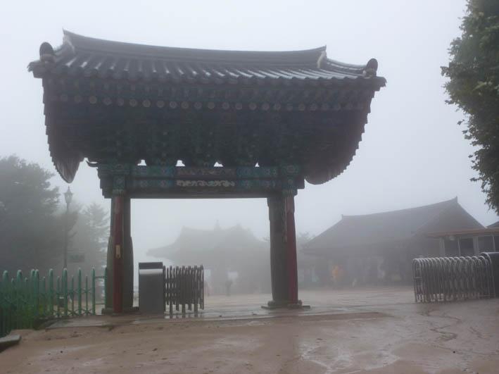 Vid Seokguram-grottan. Gyeongju (U)