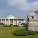 Parlamentsbyggnaden. Seoul