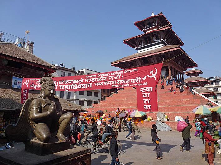 Durbar Square. Kathmandu (U)