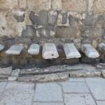 Offentlig toalett! Beit Shean