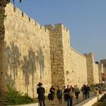 Del av stadsmuren. Jerusalem