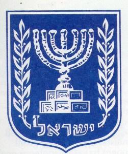 israel_statsvapen