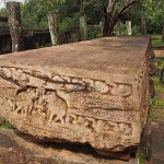 Gal Pota. Polonnaruwa (U)