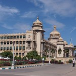 Parlamentsbyggnaden. Bangalore