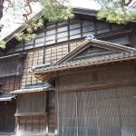 Nagamachi distriktet. Kanazawa