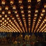 Templet Daisho-in. Ön Miyajima (U)