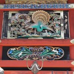 Tempelområdet Toshu-gu, Nikko (U)