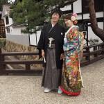 Bröllop. Takayama
