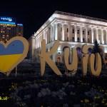 Musikaliska akademin. Kiev