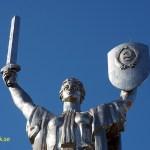 Statyn Rodina Mat. Kiev