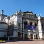 Operan. Kiev
