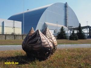 Den inkapslade reaktor 4, Sarkofagen. Tjernobyl