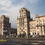 Stadsporten. Minsk