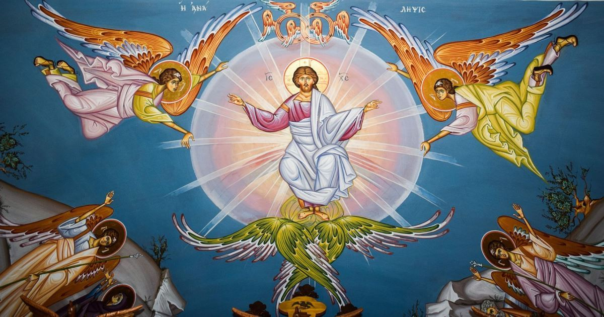 what is ascension day