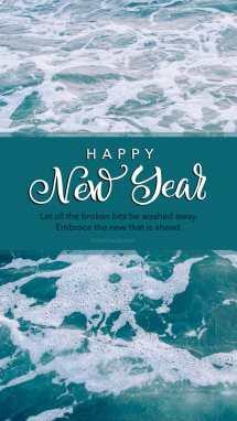 January 2017 - Wash Brokenness Desktop Calendar- Free