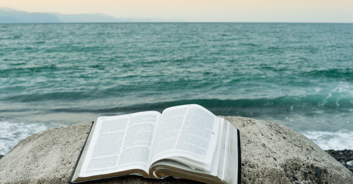 25 inspirational bible quotes