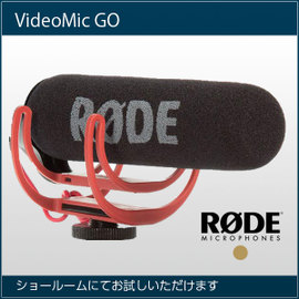 コンパクトで軽量なデザインのVideoMic GOは驚く程簡単な操作で、クリアで明瞭な指向性マイクです。