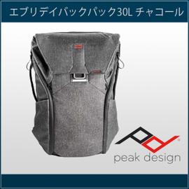 peak design(ピークデザイン) エブリデイバックパック 30L チャコール