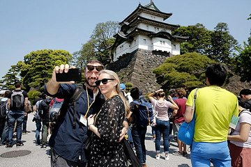 Tokyo Imperial Palace Tour with Nationally-Licensed Guide