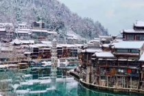 Zhangjiajie And Fenghuang 5 Day Private Tour Lunch