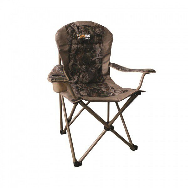 where to buy chair covers in cape town at big lots afritrail wildebeest - camo | online south africa takealot.com