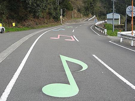 Música en la carretera