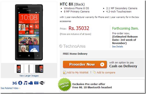 Pre-Order_HTC_8X_Flipkart