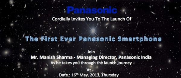Panasonic__Press_Invite