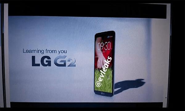 LG_Optimus_G2