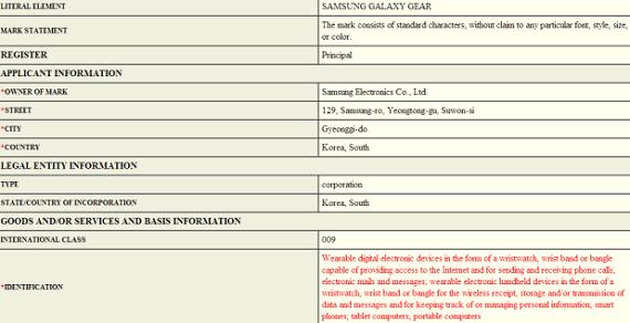Samsung_Galaxy_Gear_Tradmark_filing