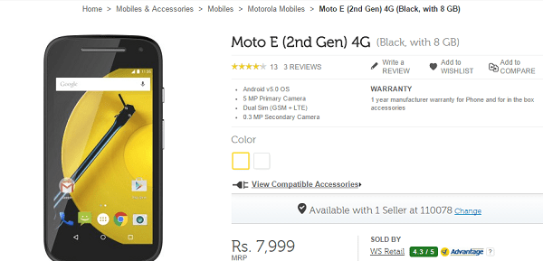 Moto E LTE 2015 Flipkart