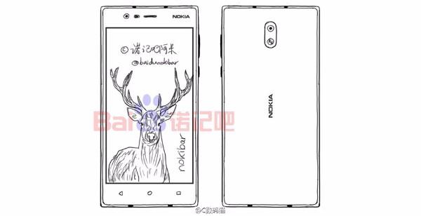 Nokia E1 Design sketch Leak