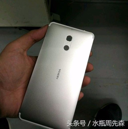 nokia d1c rear leak