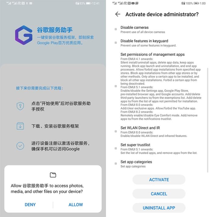Huawei Mate 30 Pro Install Google Play