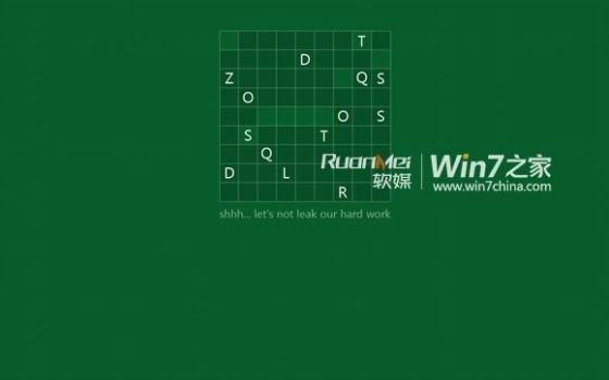Windows_8_leak_Pic_1
