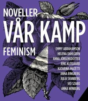Transböcker – Serier, antologier och poesi