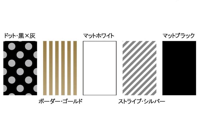 カモ井加工紙