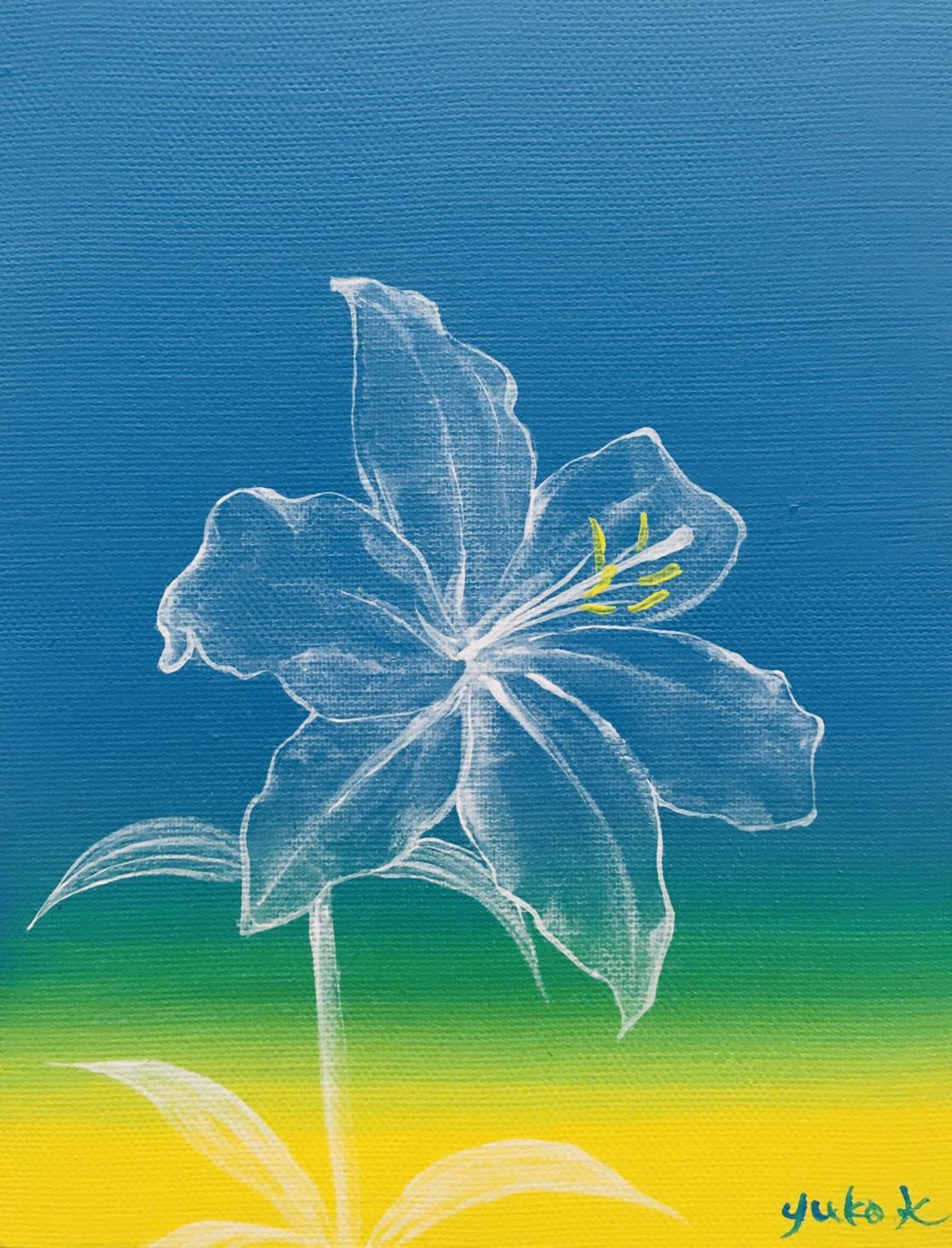個性の花 -ユリ-