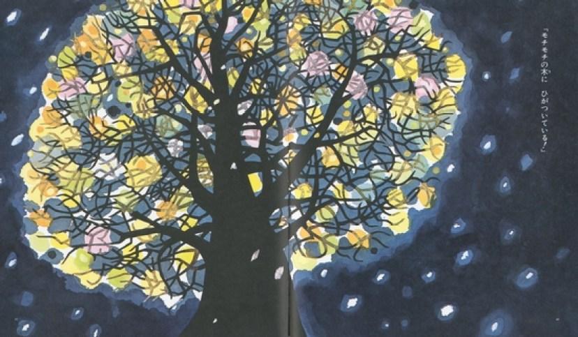 もちもちの木の切り絵