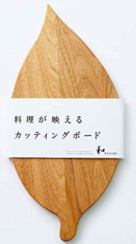 カッティングボード(葉っぱ型)【和