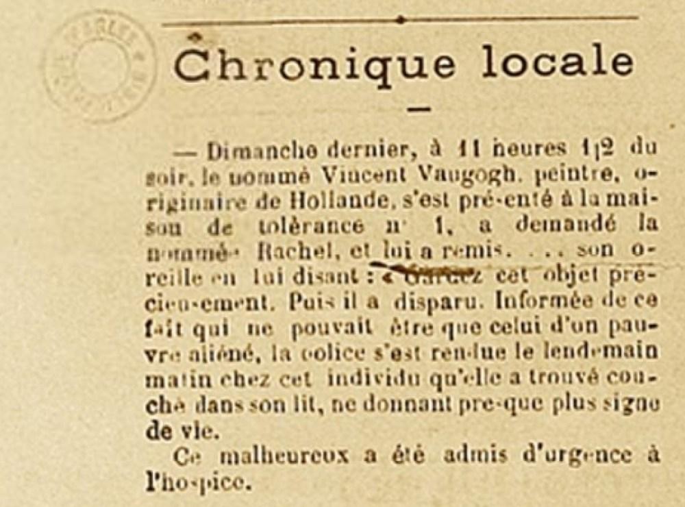 ル・フォロム・レピュブリカン1888年12月30日