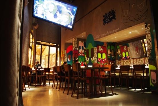 Tapas Restaurant And Nightclub
