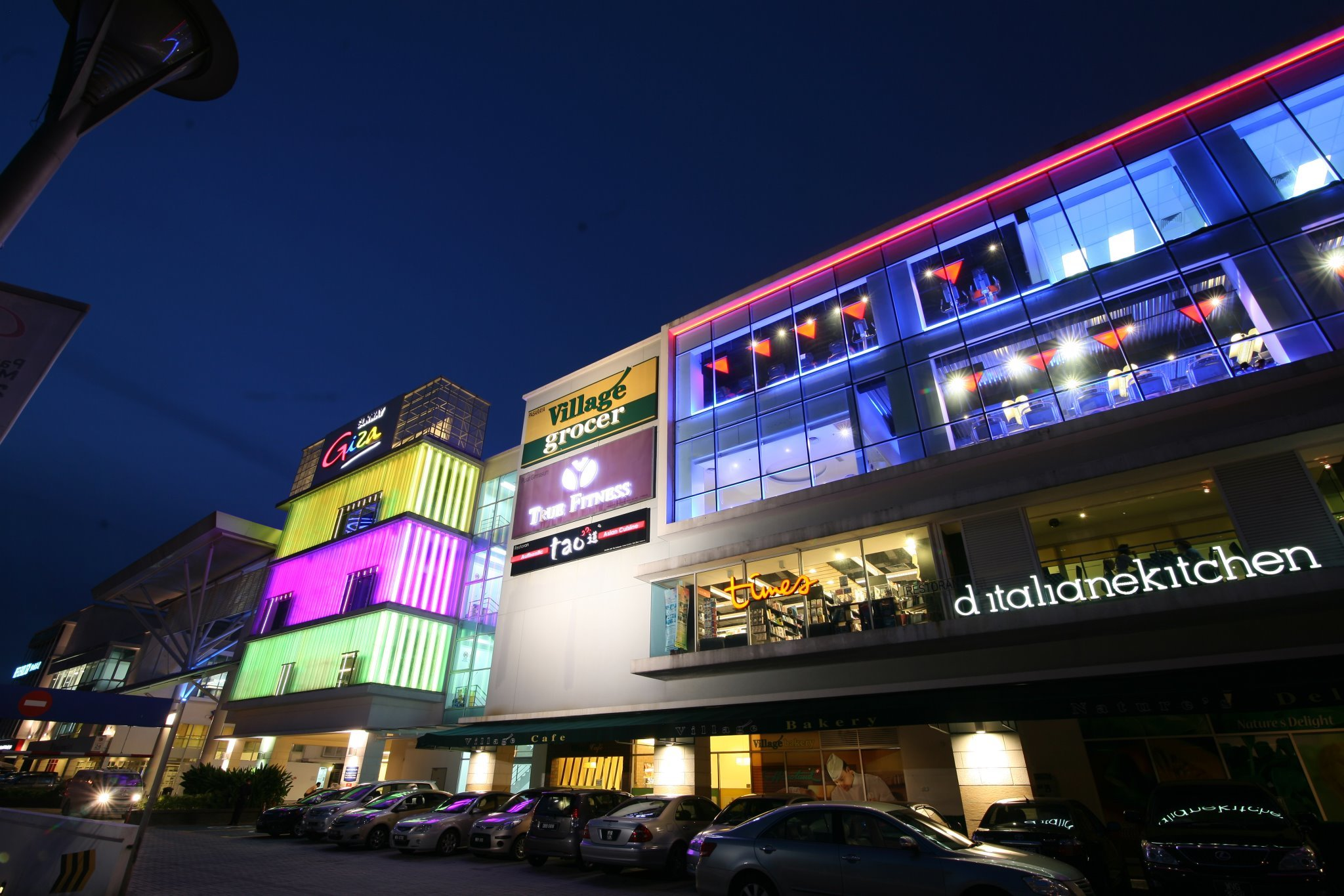 Sunway Giza Mall  Shopping in Kota Damansara Petaling Jaya