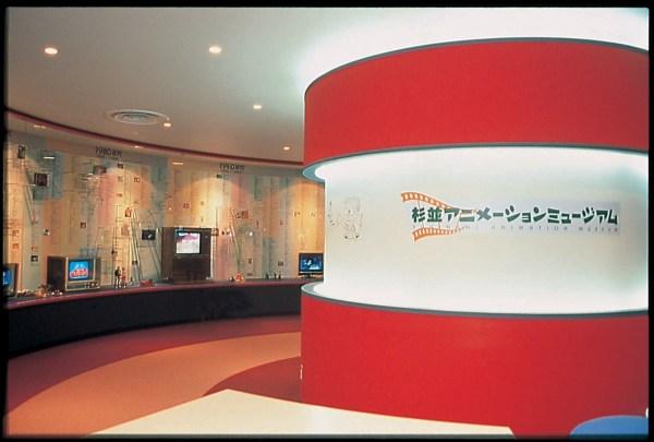 Suginami Animation Museum Museums In Ogikubo Tokyo