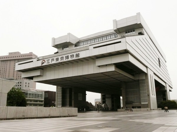 Edo-Tokyo Museum Tokyo