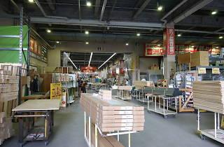 Super Viva Home | Shopping in Toyosu. Tokyo