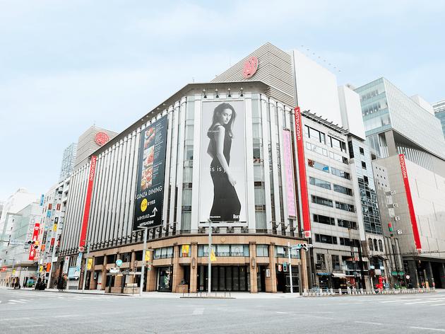 Ginza Mitsukoshi Shopping In Ginza Tokyo