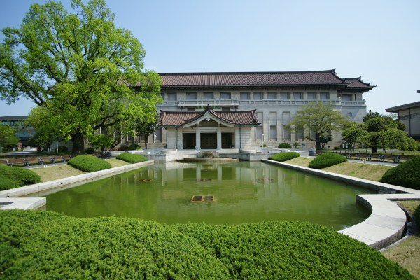Tokyo National Museum Museums In Ueno