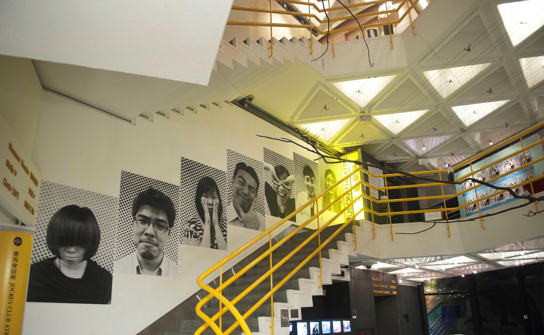 香港藝術中心 | 香港灣仔的好去處